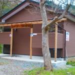 青根キャンプ場/シャワー室増設